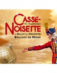 CASSE-NOISETTE BALLET & ORCH.…